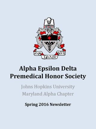 Epsilon Delta Alpha Pi International Honor Society For Mba by Newsletter 2016 By Aed Issuu
