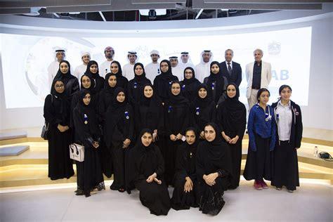 emirates youth foundation youth innovation lab emirates foundation