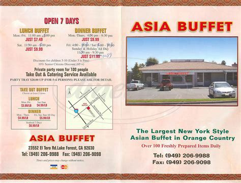 asia buffet menu lake forest dineries