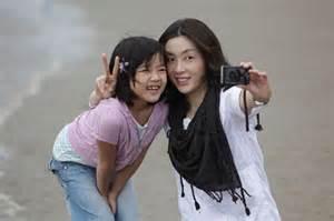 film drama korea wedding dress preview movie quot wedding dress quot hancinema the korean