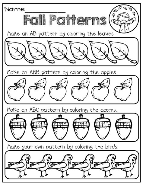 pattern making worksheets kindergarten color to make a fall pattern kinderland collaborative