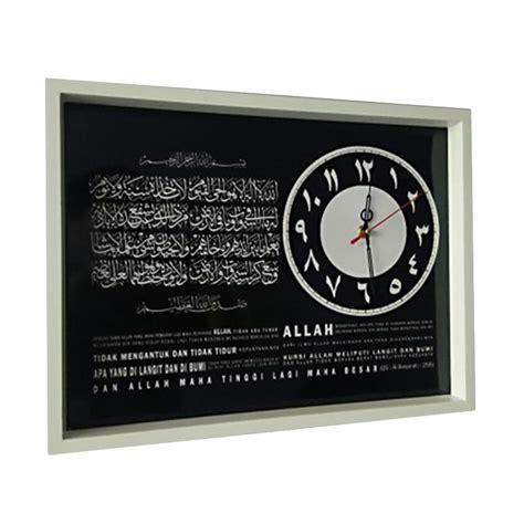 Kaligrafi Poster Pajangan Wall Decor Islami Ayat Kursi jual tatomi walldecor wooden poster kaligrafi ayat kursi dengan jam dinding black white