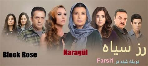 serial feriha ba zirneviss farsi farsi1hd your serial farsi 1 rachael edwards
