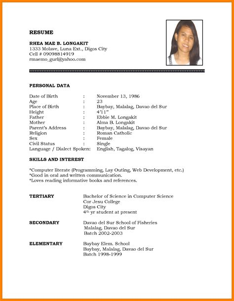 Simple Resume Sle Format by 7 Biodata Format Sle Resume Pictures