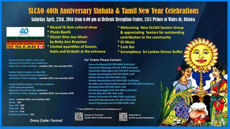 new year parade song 40th anniversary sinhalese and tamil new year celebrations