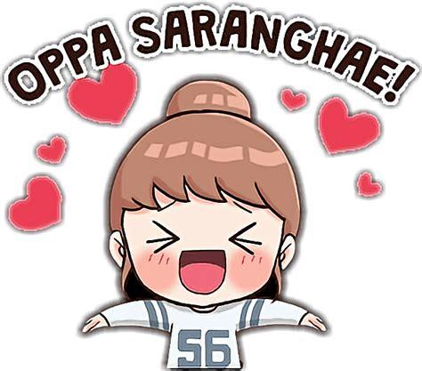 imagenes de i love kpop oppa kpop adesivo png sticker by nanda santos2 ns