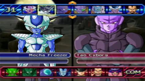 mod game dragon ball z budokai tenkaichi 3 dragon ball z budokai tenkaichi 3 af latino mod patch