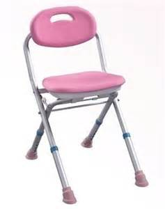 pink aluminum foldable bathroom bath handicap shower chair