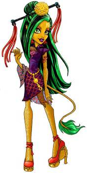 all about monster high all about jinafire long