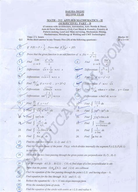 paper pattern first year dae civil 2nd year past paper of mathematics 212 2012
