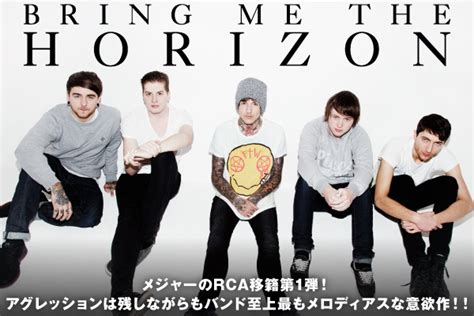 Topi Bring Me The Horizon Play Limited 1 bring me the horizon 激ロック インタビュー