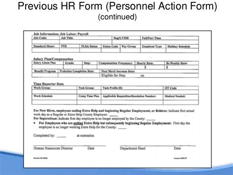 personnel change form template automating personnel requests for peoplesoft