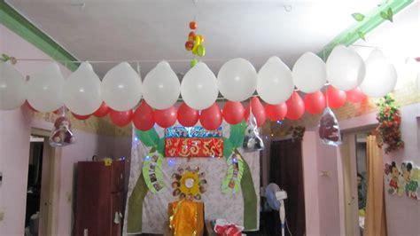home  crafts happy birthday decoration