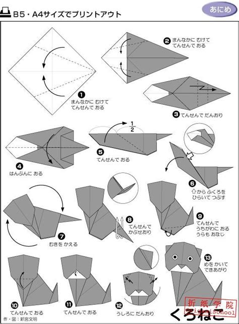 Origami Cat Easy - 25 best ideas about origami cat on origami