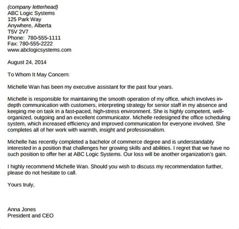 sample administrative assistant reference letter template