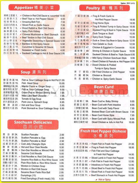 yummy house menu sweet yummy house chinese restaurant in elmhurst queens 11373 menus photos