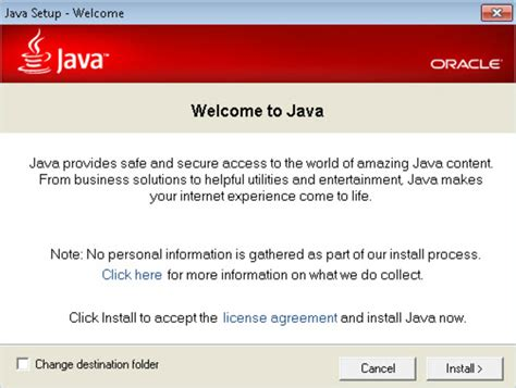 java 1 6 full version free download java runtime environment download