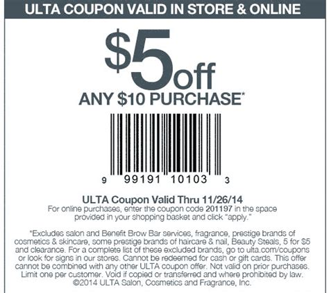 ulta printable coupons january 2016 coupon code for ulta specs price release date redesign