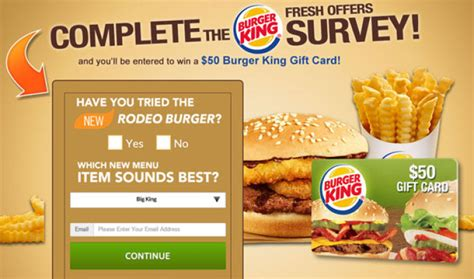 Free Burger King Gift Card - get a 50 free burger king gift card within 5 minutes