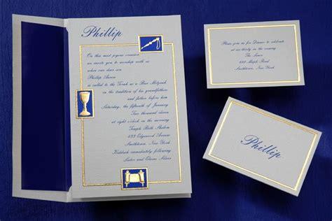 birchcraft bat mitzvah invitations 17 best images about bar bat mitzvah invitations 35 detroit west bloomfield bloomfield