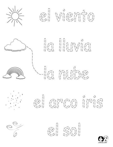 free printable handwriting worksheets in spanish writing worksheets for kindergarten in spanish spanish