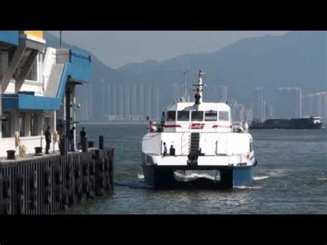ferry xing 鵬星抵達屯門碼頭 peng xing arrived tuen mum ferry pier youtube