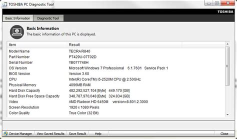 what is the toshiba pc diagnostic tool