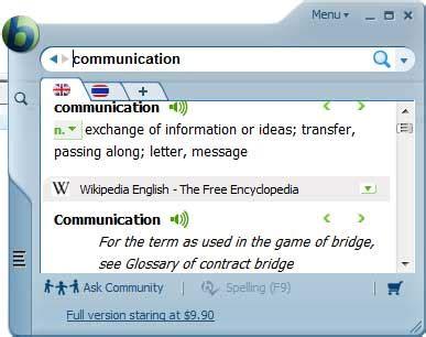 uz free definitions by babylon ฟร โปรแกรมแปลภาษา หร อ dictionary