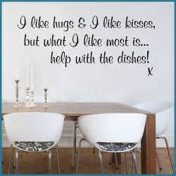 Kitchen Wall Stickers I Like Hugs Amp I Like Kisses Funny Kitchen Wall Sticker Decals