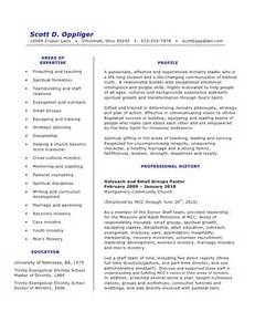 sample resume for a youth pastor 2 - Sample Pastoral Resume