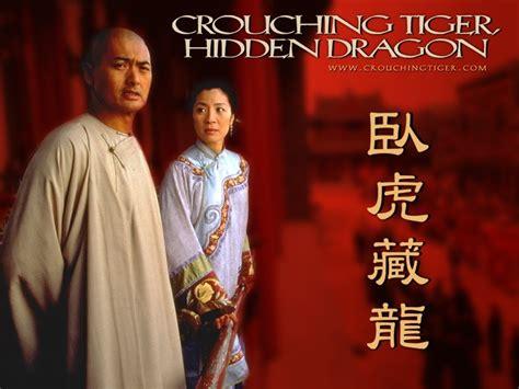 couching tiger hidden dragon crouching tiger hidden dragon images c t h d wallpaper