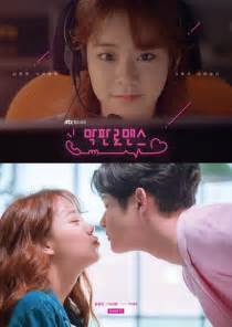 dramafire last minute romance korean web drama starting today 2017 10 23 in korea