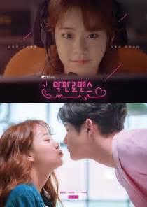 dramacool last minute romance korean web drama starting today 2017 10 23 in korea