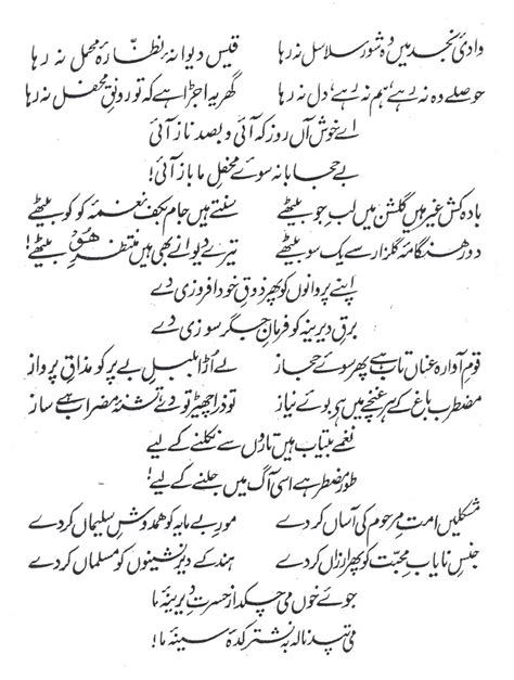 meaning in urdu of theme negotiable instruments meaning in urdu f f info 2017
