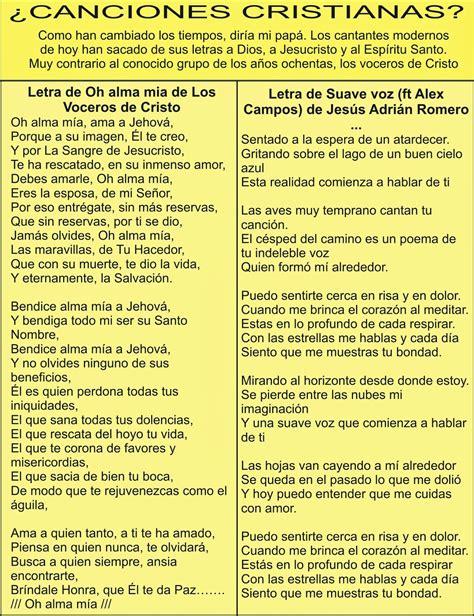 msica cristiana gratis msica cristiana en espanol mp3 related keywords suggestions for letra de musical cristiana