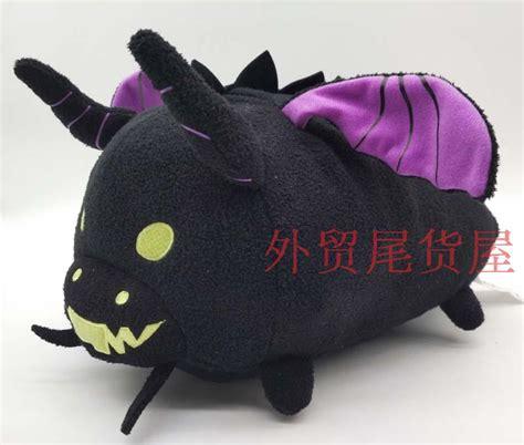 Tsum Tsum Original Maleficent compra drag 243 n animales cosas al por mayor de china