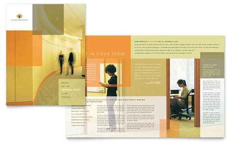hr consulting template hr consulting brochure template design
