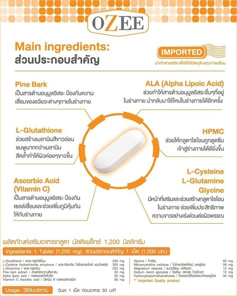 Gluta White Colagen Soap Oho Soap ozee gluta plus 1 200 mg thailand best selling products
