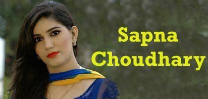 sapna choudhary pal pal song sapna haryanvi hd video songs sapna chaudhary all hit