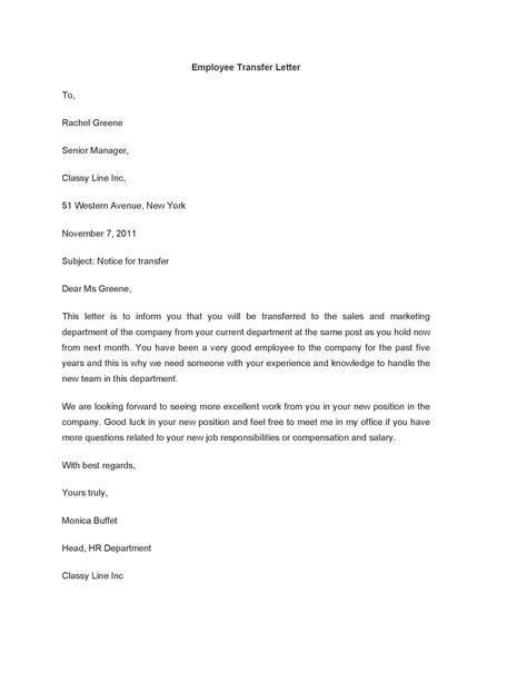 employee transfer letter template format