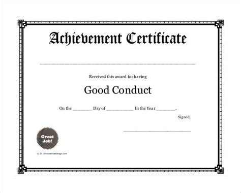 templates for award certificates in word free award certificate templates madinbelgrade