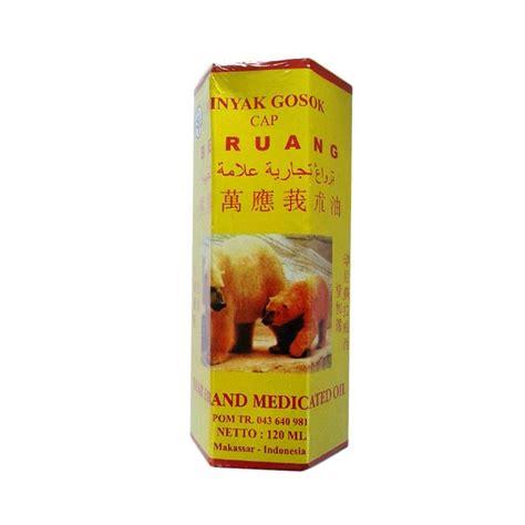 Minyak Gosok Cap Beruang jual paket hemat minyak gosok cap beruang harga