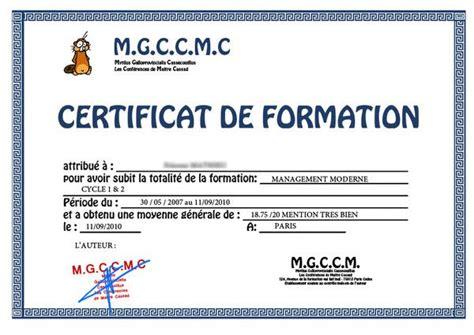 modele attestation formation document
