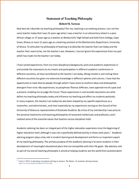 Exle Of Philosophical Essay by 7 Teaching Statement Exle Bank Statement