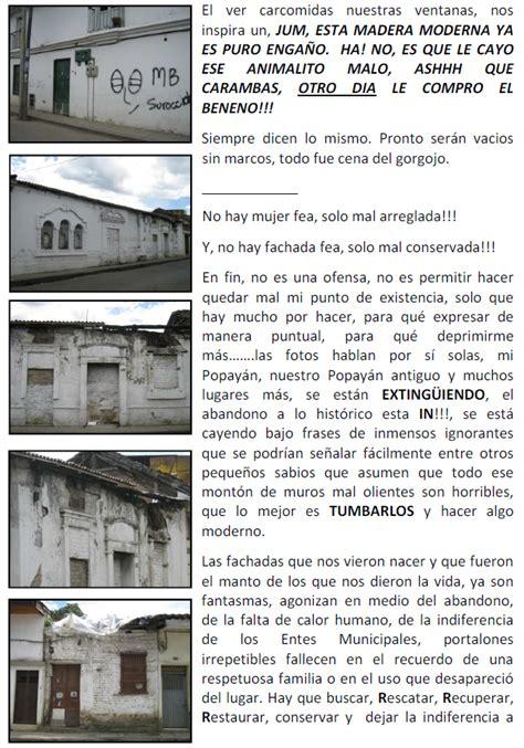 revista digital apuntes de arquitectura los patios revista digital apuntes de arquitectura vitruvio los diez