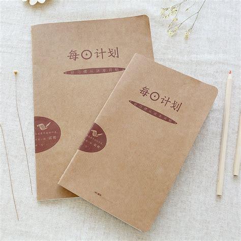 Note Book Mini Spiral Buku Catatan Kecil rencana penjualan beli murah rencana penjualan lots from