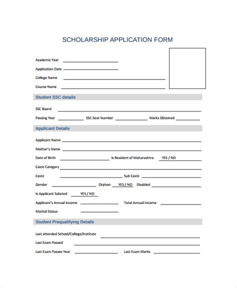 sle scholarship form 8 documents in pdf word