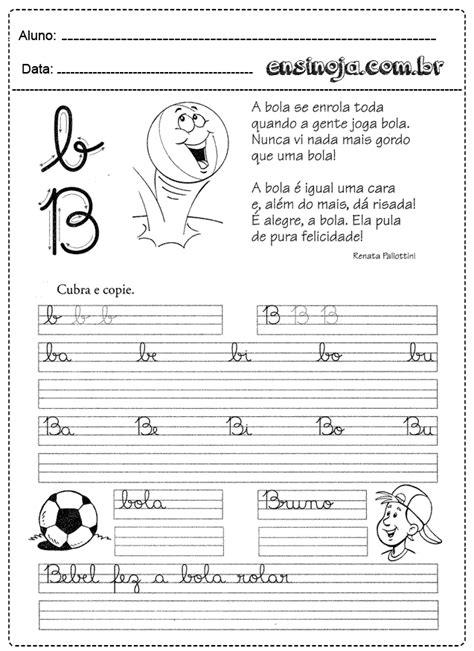 Atividades de caligrafia com textos - Ensinoja