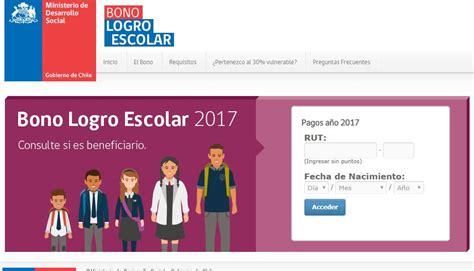 bono escolar 2016 como saber si soy beneficiario bono logro escolar 2017 consulta aqu 205 si eres