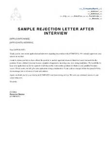 rejection letter to the principal of a fill
